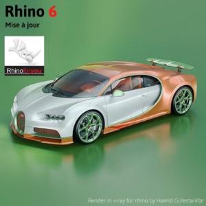 Mise à jour Rhino 6